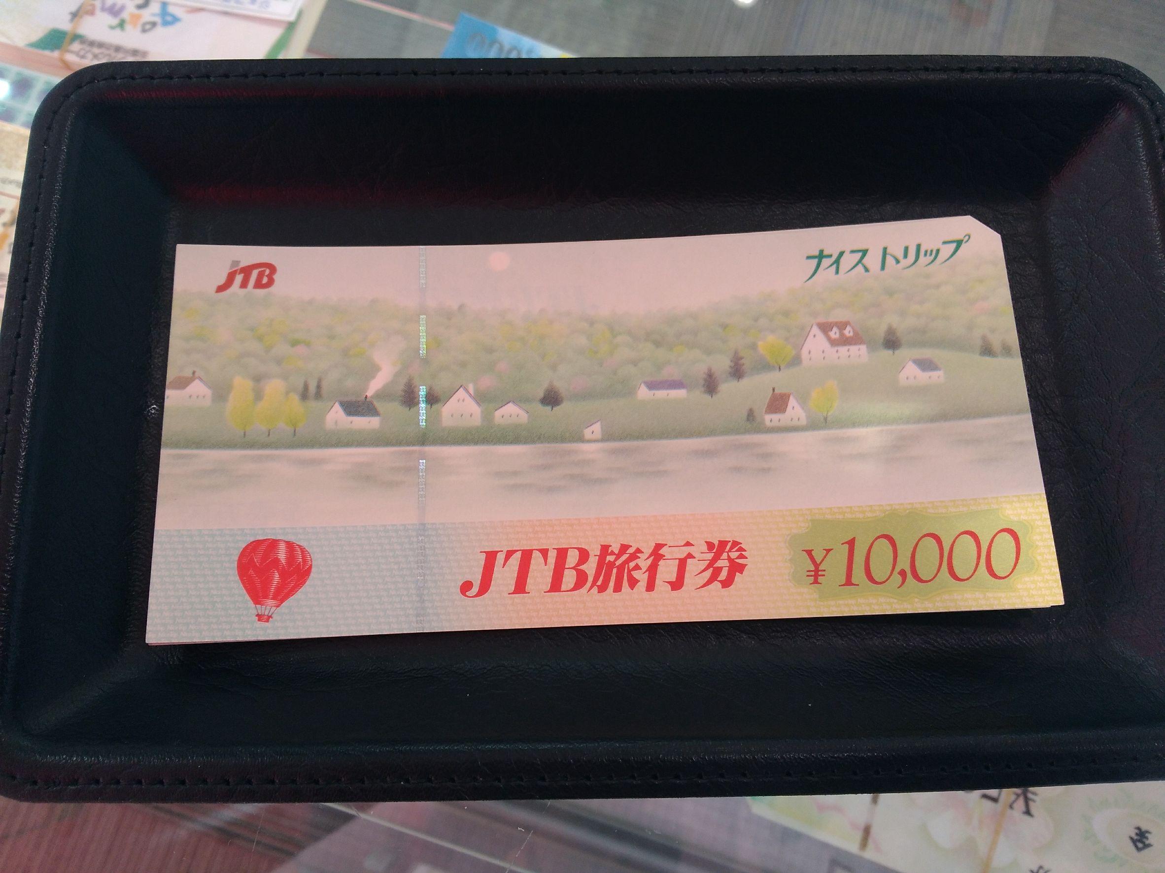 JTB旅10000