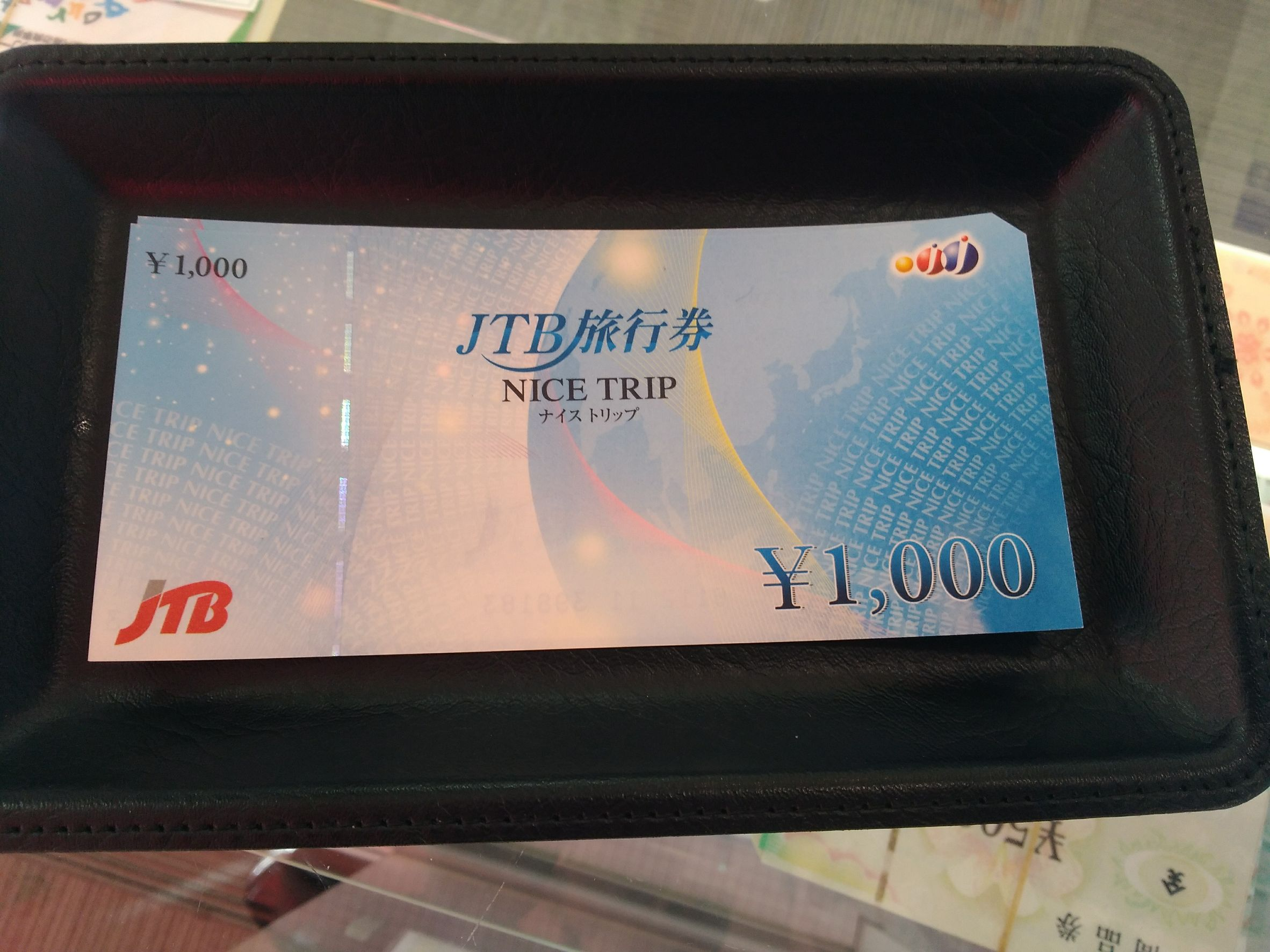 JTB旅1000