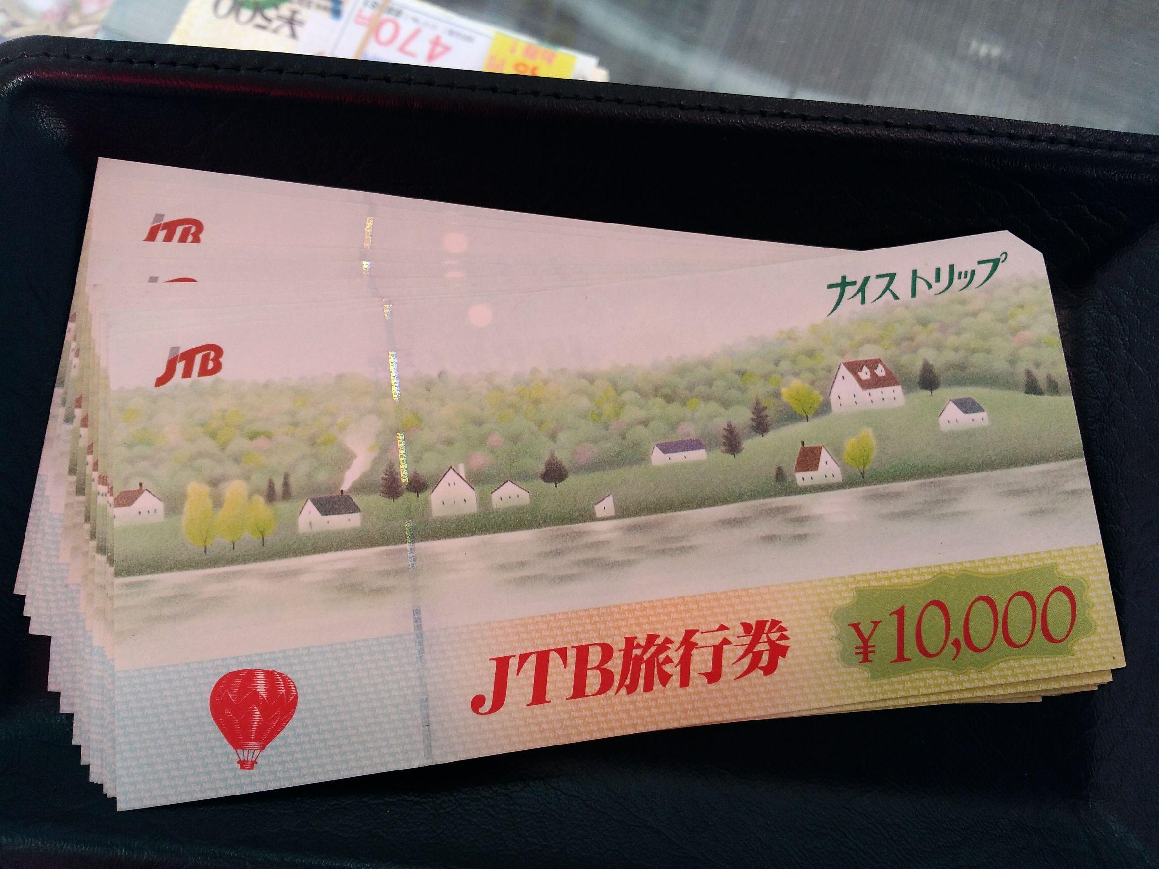 JTB10000多