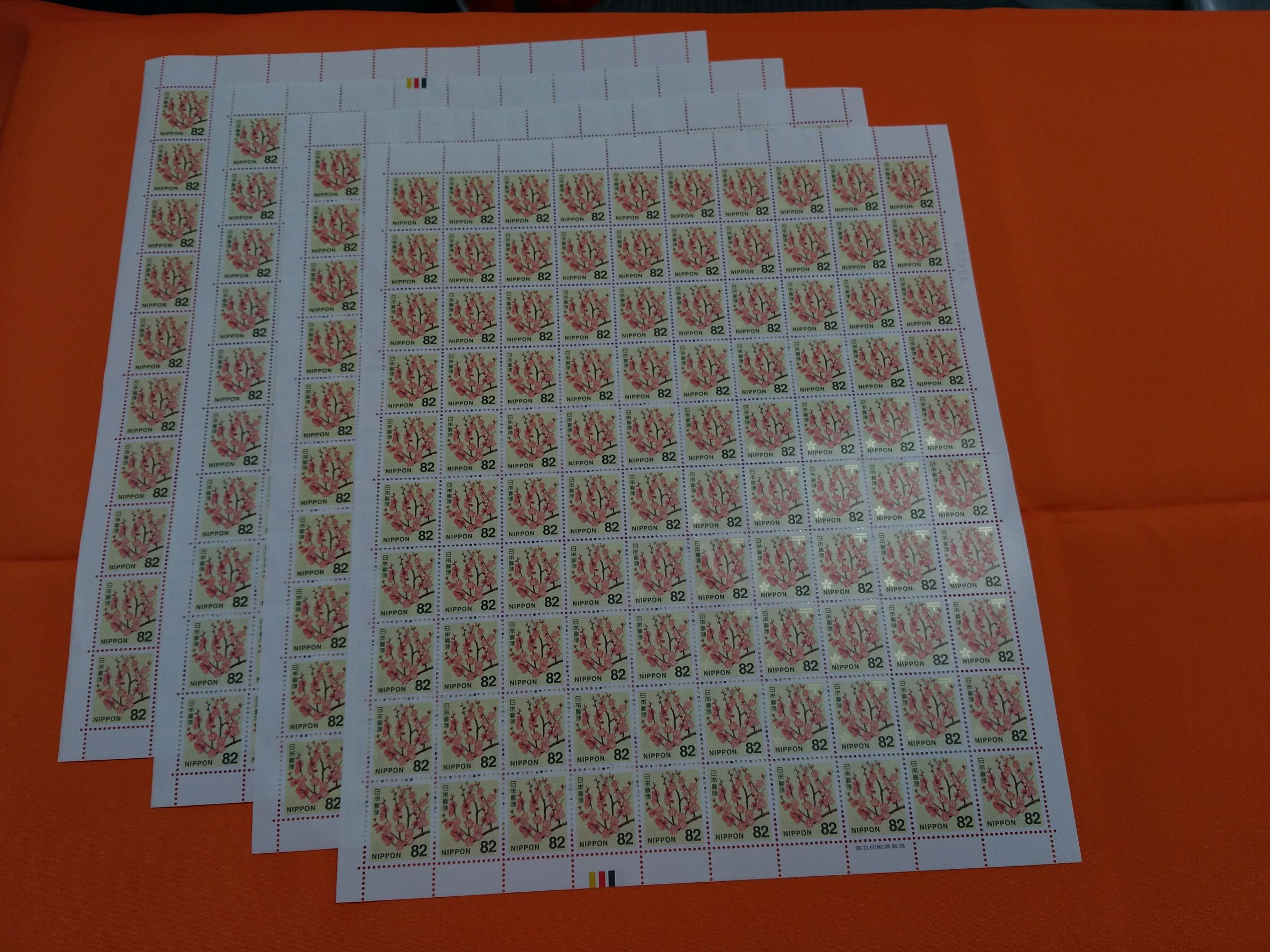 切手82多