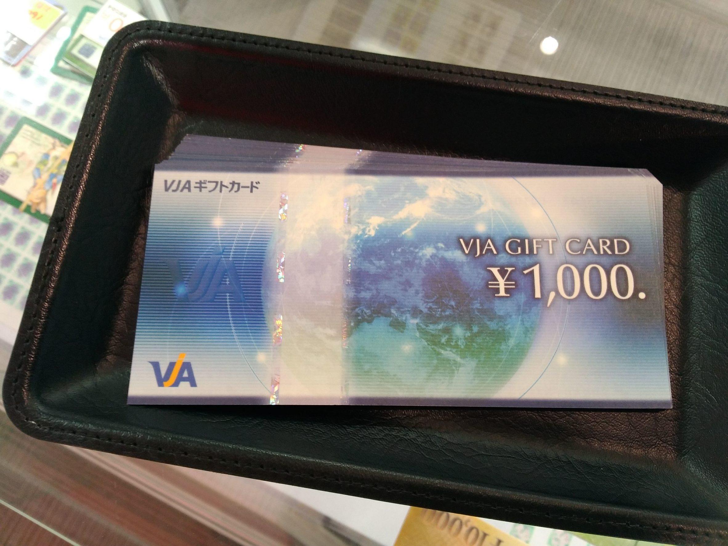 VISA1000-2