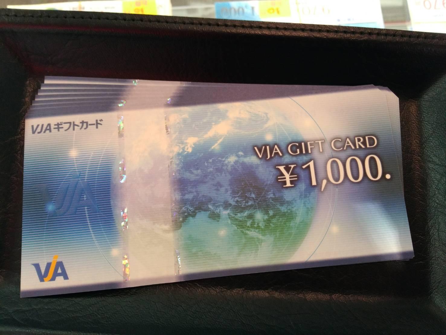 VISA1000-4