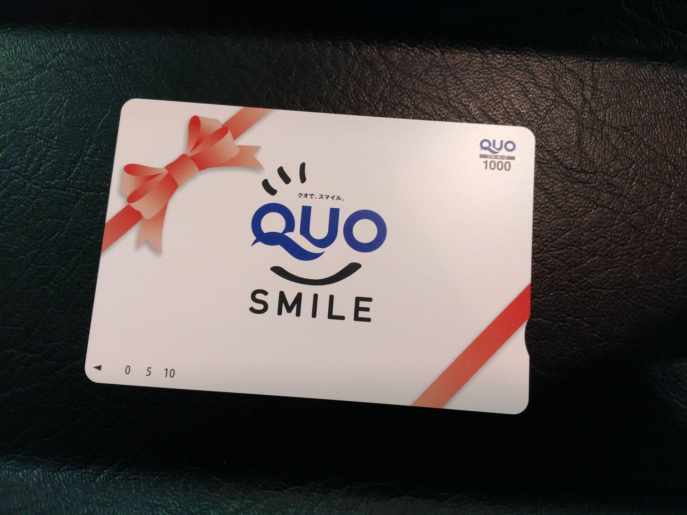 QUO1000-2