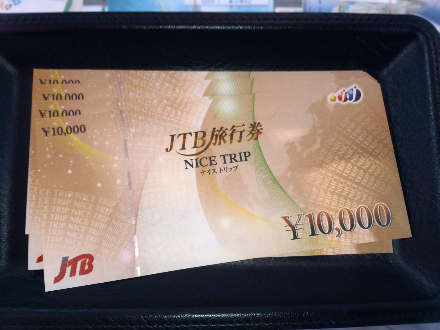JTB10000-2