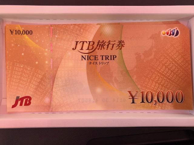 JTB10000