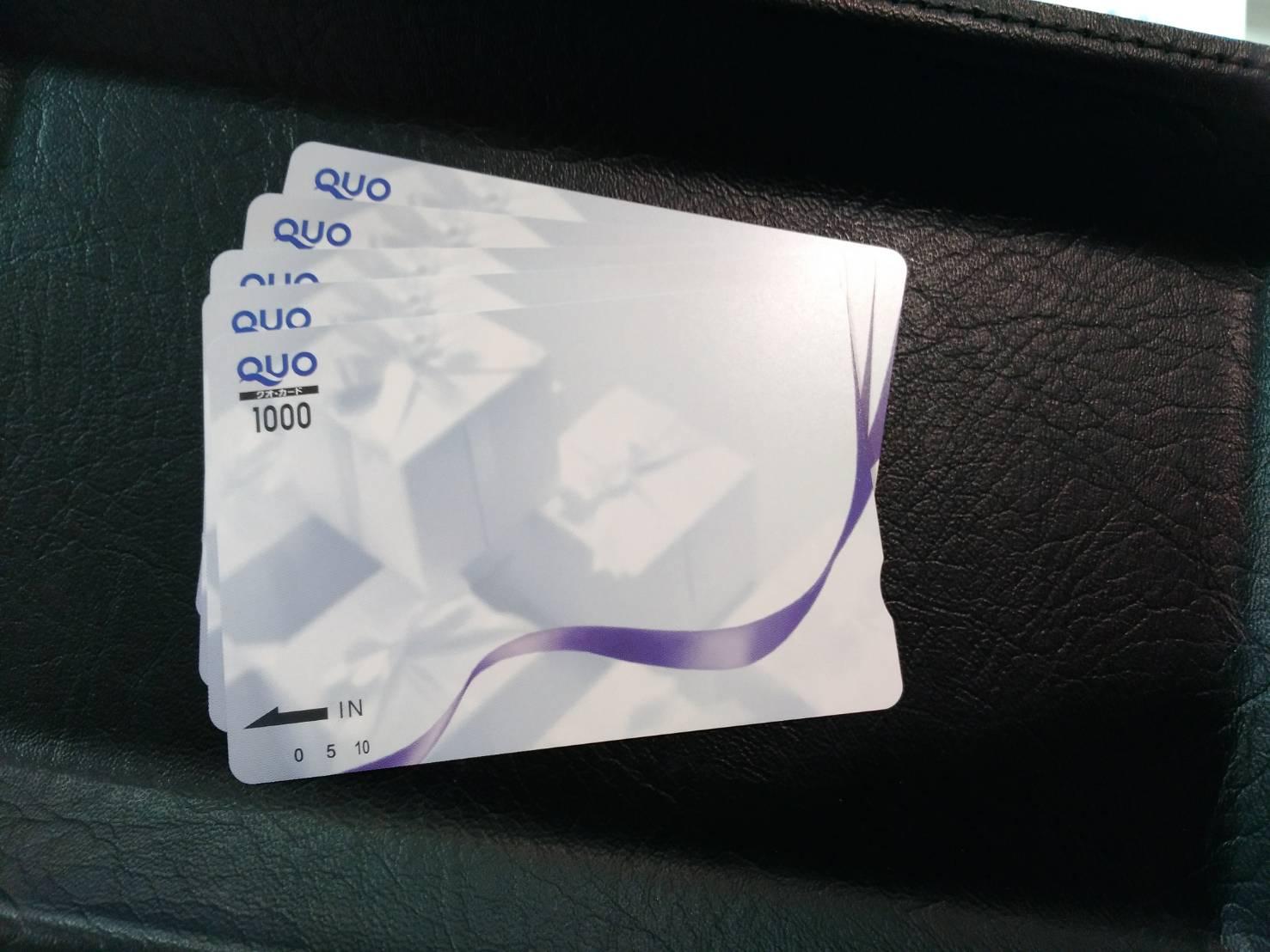 QUO1000-4
