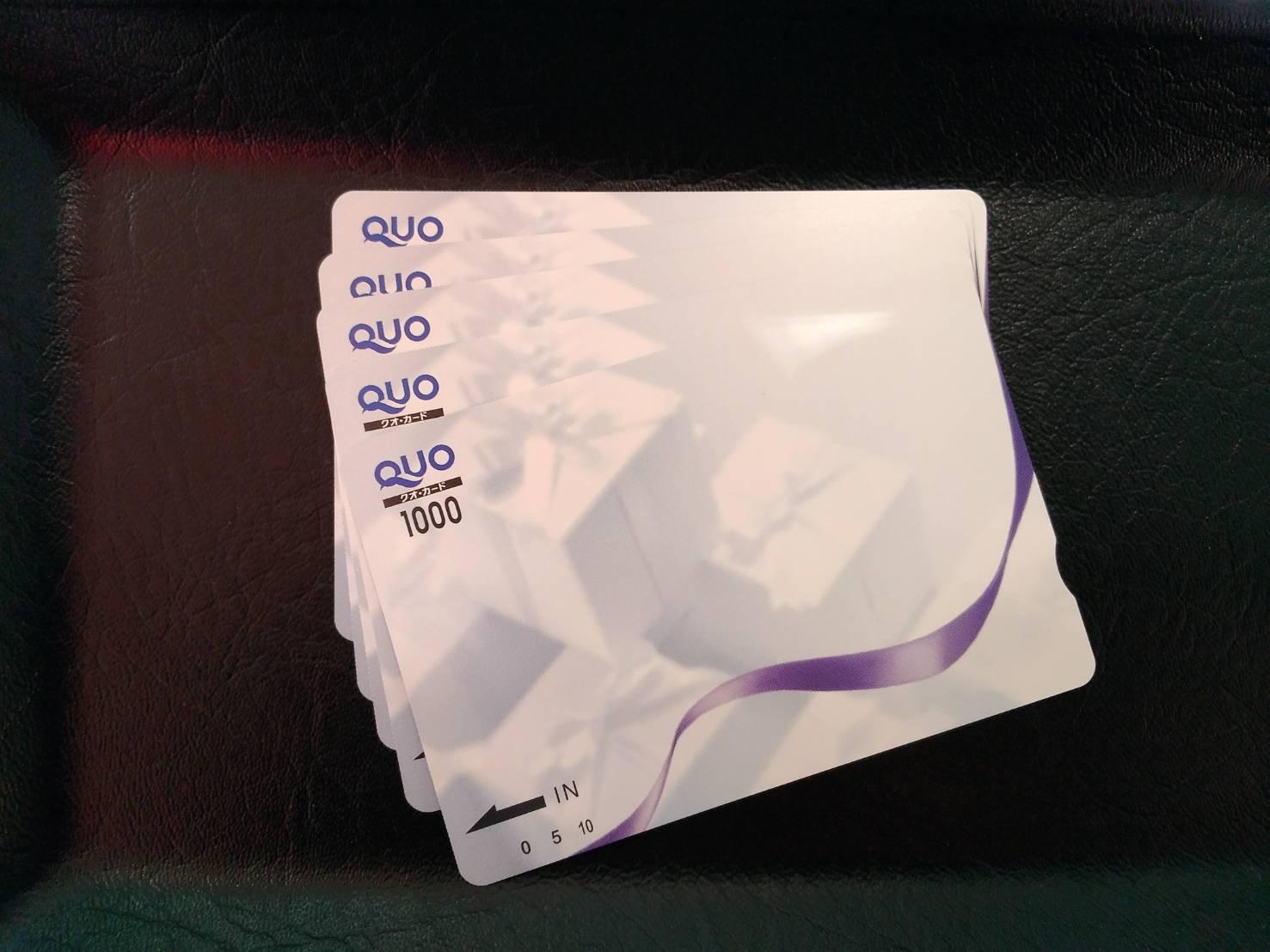 QUO1000-6