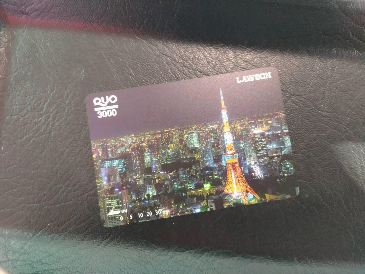 QUO3000-2