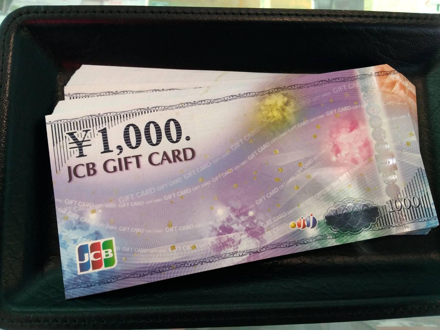 JCB1000微多