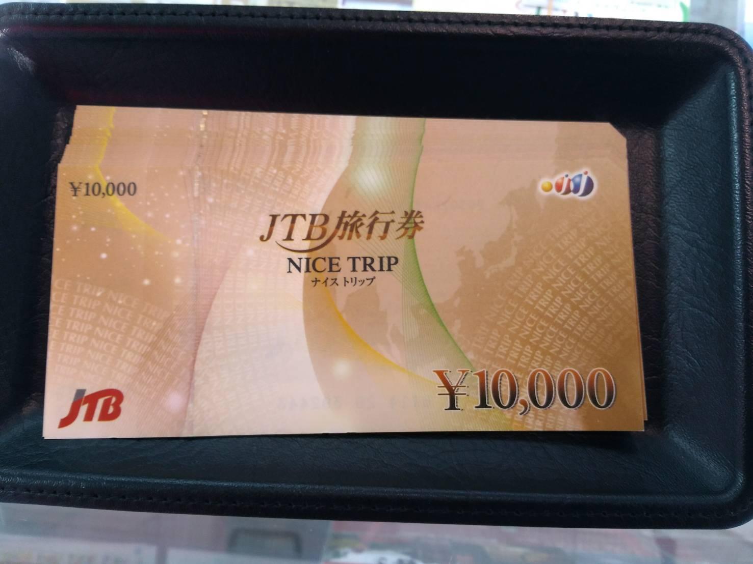 JTB10000多-2