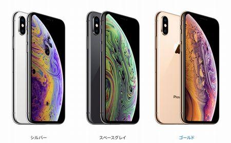 iPhoneXs06-2